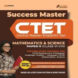 Success Master CTET paper-2 Books