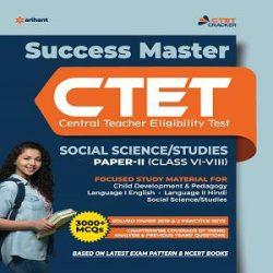 Success Master CTET paper 2 Sc Books