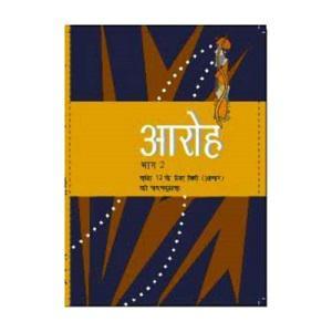 Aroh – Hindi Core