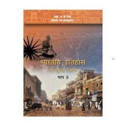 Bharat Itihas Ke Kuch Ansh Bhag 3 ( Themes In Indian History Part 3 ) For Class 12 books