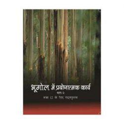 Bhugol Me Prayogatmak Karya ( Practical Work In Geography ) For Class 12 books