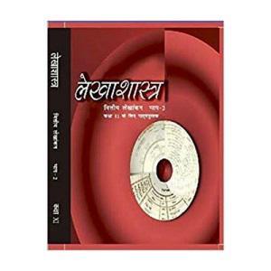 Lekhashastra Bhag 2
