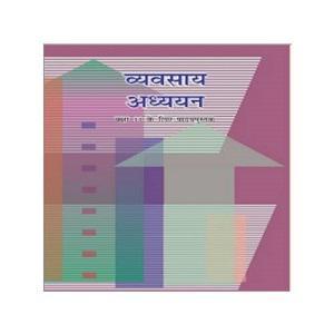 Vyavsayik Addhayan