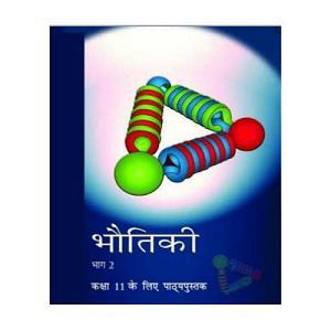 Bhautik Bhag 2