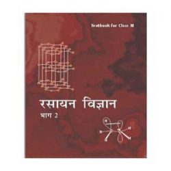 Rasayan Vigyan Bhag 2 ( Chemistry Part 2 ) For Class 11 books