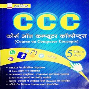 CCC Course on Computer Concept 5