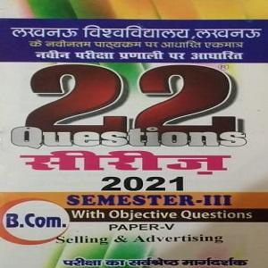 Selling & Advertising-English