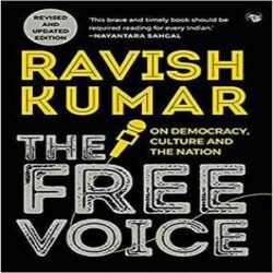 The Free Voice books