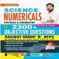 Kiran Science Numericals Physics And Chemistry 2300+ books
