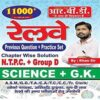 Railway General Science + GK 11000+Question (Previous Question + Practice Set) NTPC, Group D books