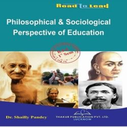 1 Semester (english)-philosophical-sociological-perspective-of-education books