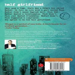 Half Girlfriend books