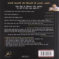 Geet Aapki -You Can Win (hindi) (Hindi) books