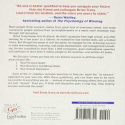 No Excuses The power of self discipline books