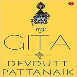My Gita books