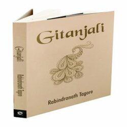 Gitanjali Song Offerings books