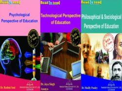LU B.ED- 1 Semester (english) 3 IN 1 books