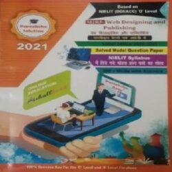 M2M5-web designing and Publishing books books