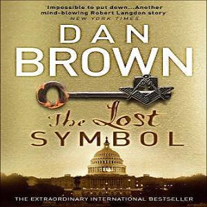 Dan Brown The Lost Symbol (Hardcover)