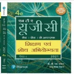 NTA UGC NET-SET-JRF-Samanya Paper 1 Books