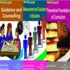 LU B.ED- 3 Semester(english) 3 IN 1 books
