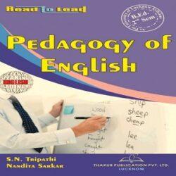 Pedagogy of English books