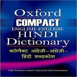 Oxford Compact English-English-Hindi Dictionary books