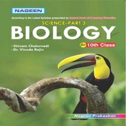 CBSE Science Part- 3 Biology- X Books