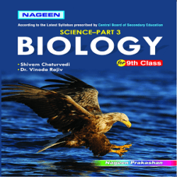 CBSE Science Part- 3 Biology- IX Books
