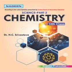 CBSE Science Part -2 Chemistry -X Books