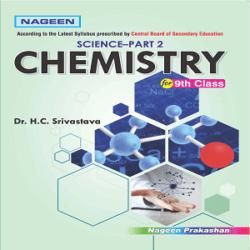 CBSE Science Part -2 Chemistry -IX Books