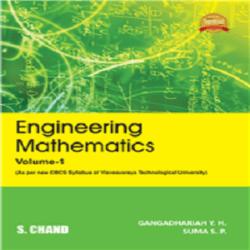Engineering Mathematics, Vol.– 1(VTU) books