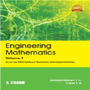 Engineering Mathematics, Vol.– 1(VTU)