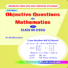 Objective Questions Mathematics XII CBSE FOR 2021 Books