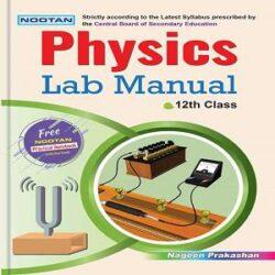 CBSE Physics Lab Manual -XII Books
