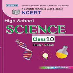 High School Science-10 books