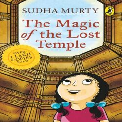 The Magic of the Lost Temple books