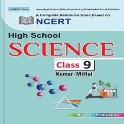 High School Science- 9 Books