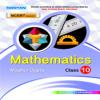 Mathematics 10 Books