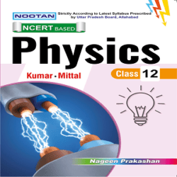 Nootan Physics XII Books