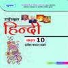 HighSchool Hindi -10 Books