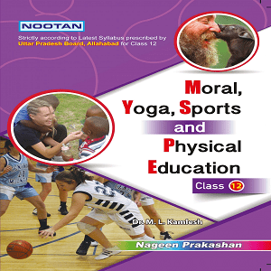 Moral Yoga Sports and Physical Education 12