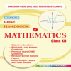 Mathematics Handbook for Class 12th – CBSE Board – For 2021 Board Exams Books