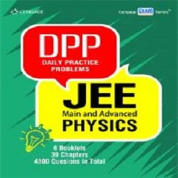 Daily Practice Problems JEE Main and Advanced Physics books