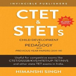 CTET & STETs Paper 1 and Paper 2 both books