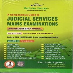 A Compendious Guide to Judicial Services Mains Examination [1st,Edition Vol. 3] by Samarth Agrawal books