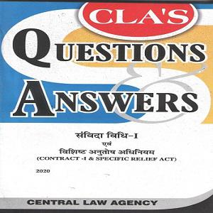 CLA's Question & Answers Contract 1 and Specific Relief Act