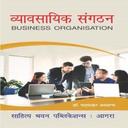 Business-Organisation books