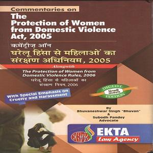 Commentaries on The Protection Of Women From Domestic Violence Act 2005