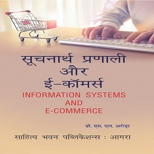 Information Systems and E-Commerce